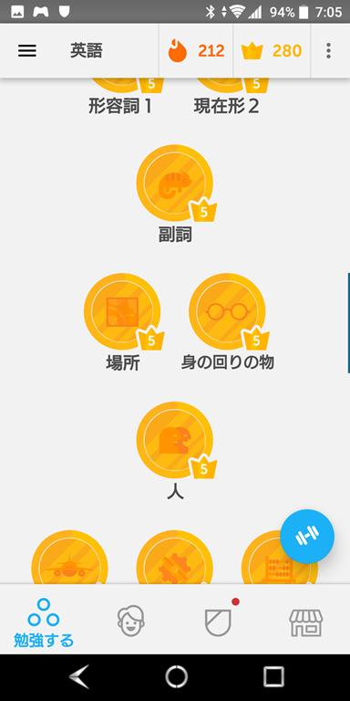 [Screenshot_20181031-070507%5B4%5D]