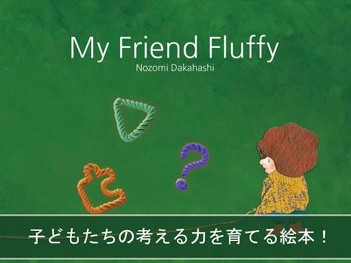 My Friend Fluffy