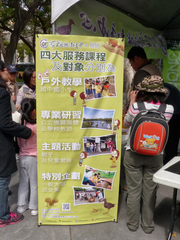 Taipei. Musee National de Taiwan et Farmer,s Market, station Jingshan - P1020794.JPG