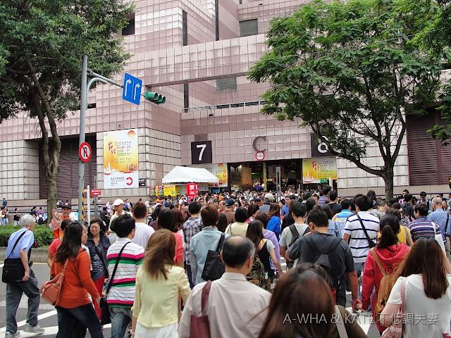 【公民記者活動】2013台北國際旅展~最後一天把握機會逛逛世貿一館吧1F篇