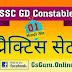 SSC GD Practice Set - 01  | एस.एस.सी जीडी कांस्टेबल प्रैक्टिस सेट हिंदी में