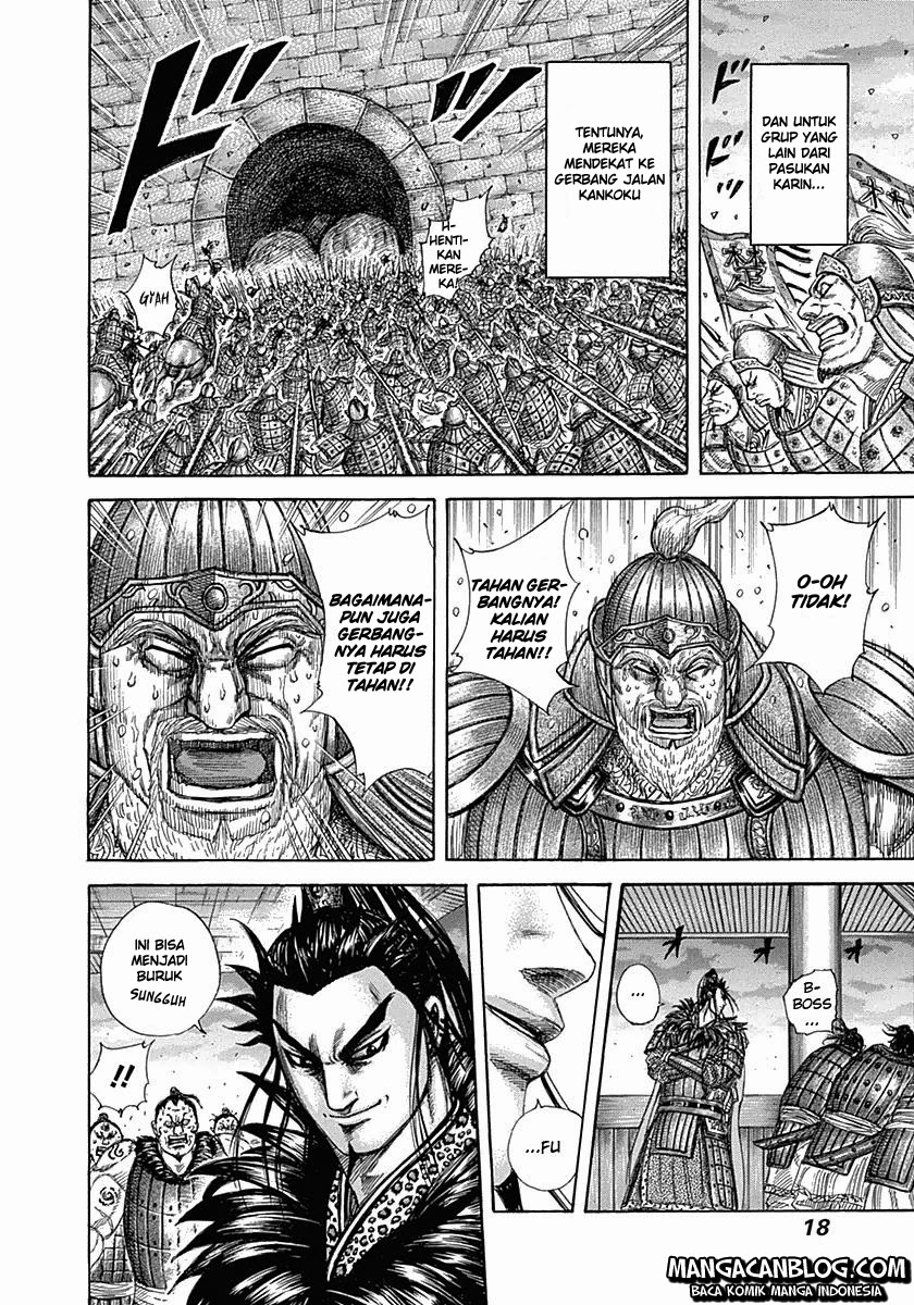 Kingdom Chapter 317