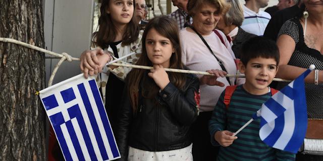 28η Οκτωβρίου: Πώς θα εορταστεί στα δημοτικά σχολεία φέτος η εθνική επέτειος -Η εγκύκλιος