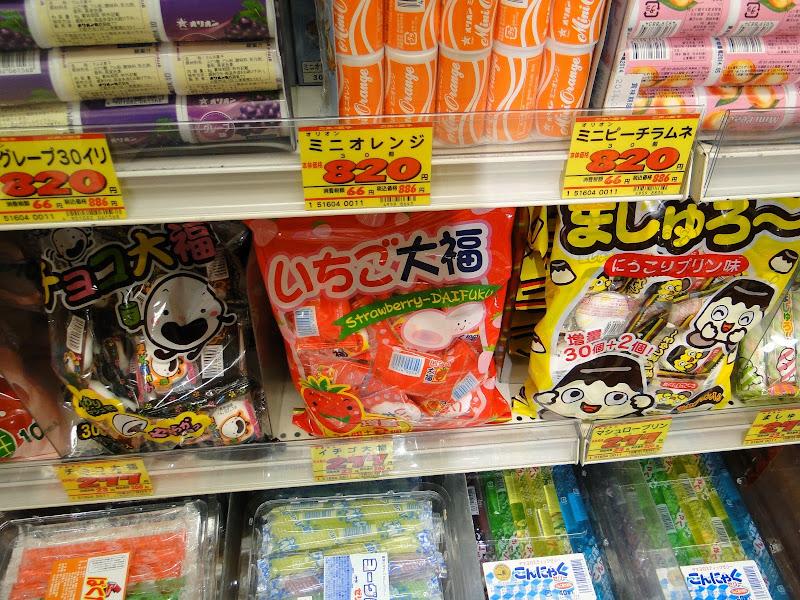 2014 Japan - Dag 3 - roosje-DSC01364-0023.JPG