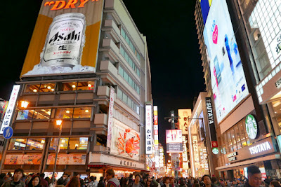 Sights of Osaka - the view down Dotonbori, including to the left the crab restaurant Kani Doraku that erected their giant mechanized crab sign back in 1960 and kicked off a craze of giant animated seafood signs