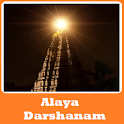Alaya Darshanam Audio icon