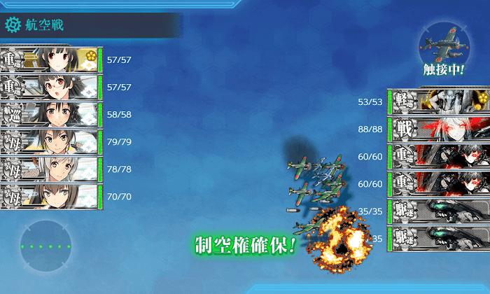 艦これ_2期_3-5_03.png