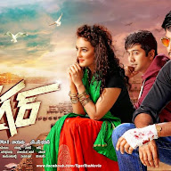 Tiger Movie Audio Launch Posters