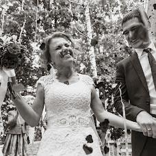 Wedding photographer Anna Sushkova (anich). Photo of 12.03.2018