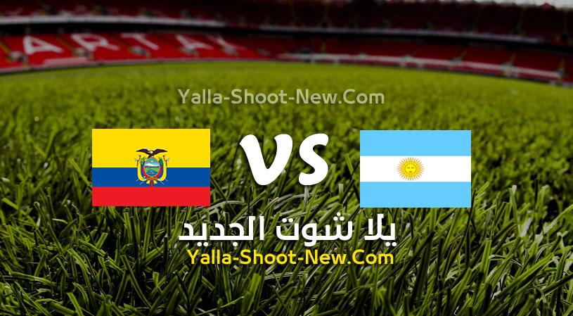 مباراة الأرجنتين والإكوادور