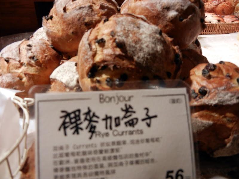 TAIWAN. Meli melo - DSCN2330.JPG