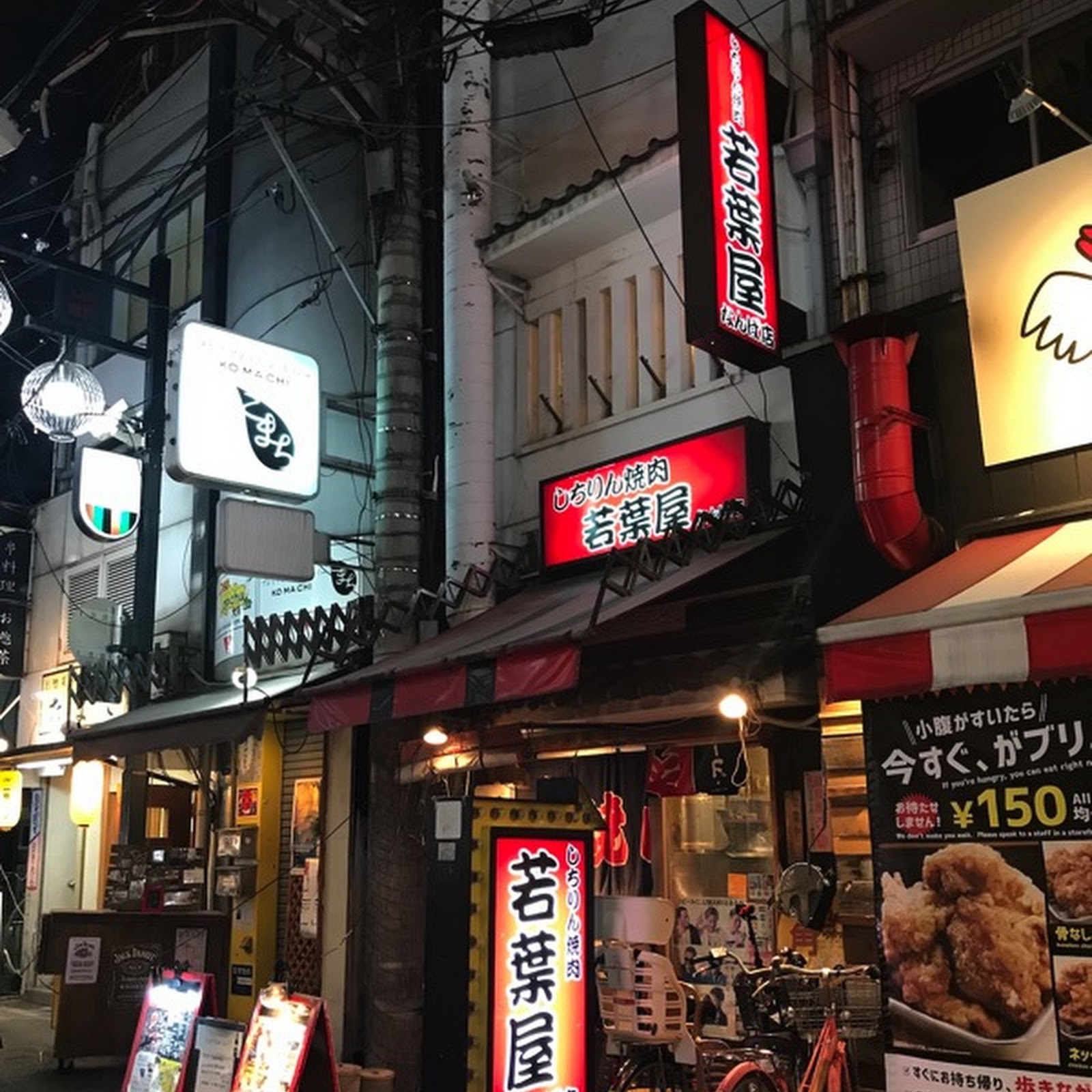 老娘遊記 2018 (06 – 16 March) @ 關西 Day 10(3) 大阪平價炭火燒肉晚餐 若葉屋