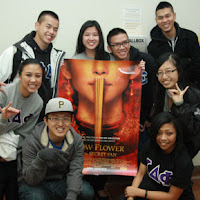 Asian Cinema Screening