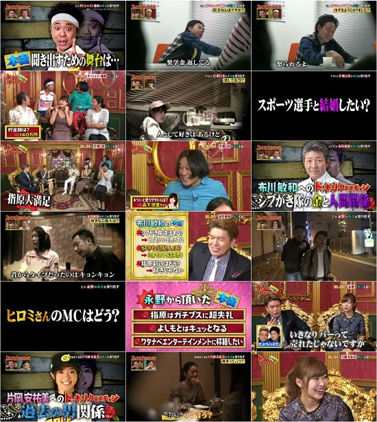 (TV-Variety)(720p) ドッキリクエスチョン 170329