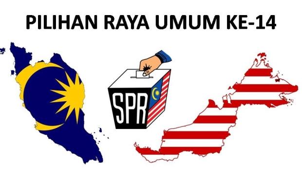 100 media Sarawak sertai taklimat, simulasi SPR