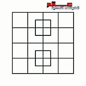 كم مربع في الشكل مع الاجابة  ، كم مربع في الشكل مع الجواب _ كم عدد المربعات في الصورة  كم مربع في الصورة كم مربع في الصورة اعصر مخك،  كم مربع في الشكل  ،   اتحدى الجميع في معرفة عدد المربعات للعباقرة  ،  كم مربع بالصورة اتحدي الجميع في معرفة عدد المربعات  ،  حل لغز معرفة عدد المربعات في الصورة.