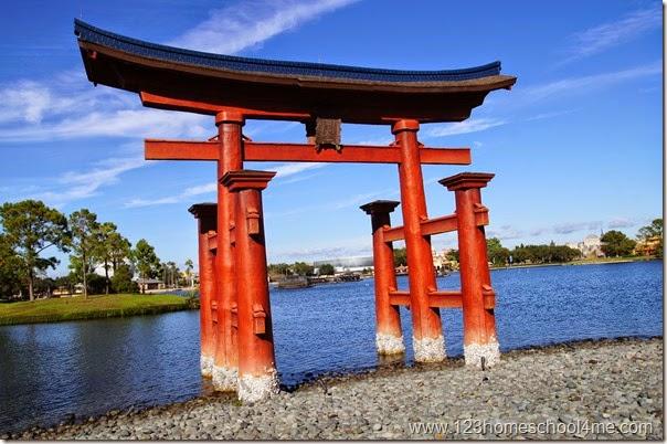 Japan Pavillion in Epcot Magic Kingdom