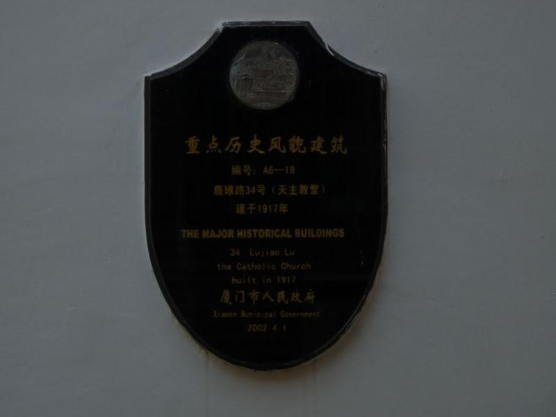 Chine .Fujian Gulang yu island 3 - P1020479.JPG