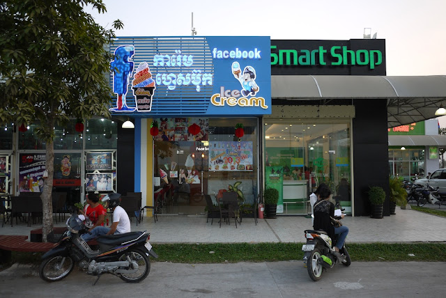 Facebook Ice Cream store in Phnom Penh, Cambodia