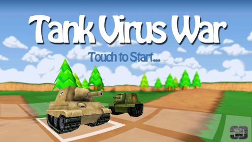 탱크 세균전