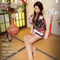 LiGui 2015.06.24 网络丽人 Model 佳怡 [31P] cover.jpg
