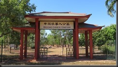 170524 033 Broome Chinese and Japanese Cemeteries