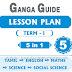 5 ஆம் வகுப்பு.. 1 பருவம்..E/M LESSON PLAN..4 IN 1. GANGA QUIDE