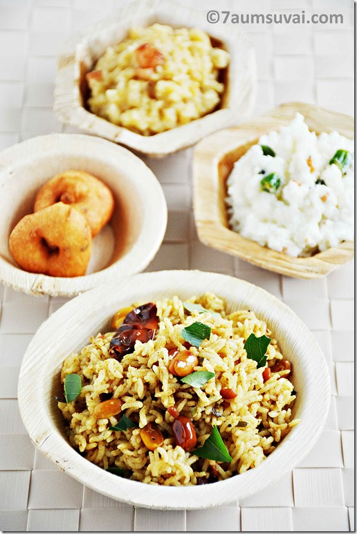 7s meals series 14 variety rice festival lunch 7aum for Aum indian cuisine