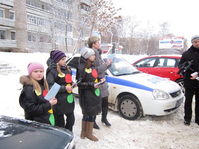 """Акция """"Внимание! Каникулы!"""" 28 декабря 2011"""