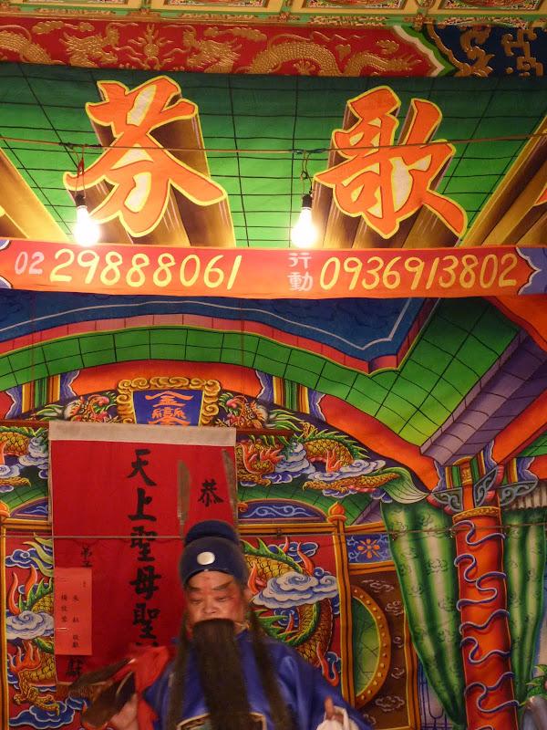 TAIWAN.Taipei, un weekend - P1020128.JPG