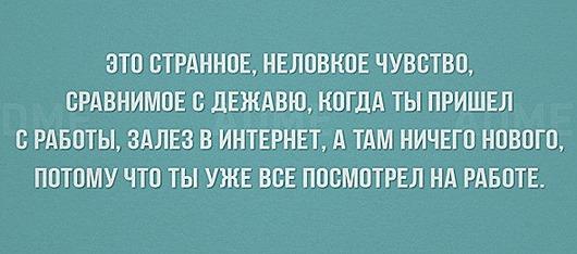 11449960-R3L8T8D-650-otk-09