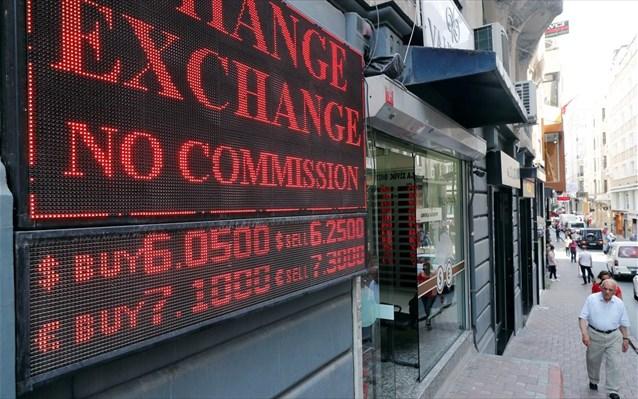 Bloomberg: Ο Ερντογάν στη «δίνη» του πληθωρισμού