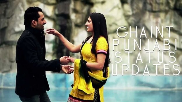 ghaint punjabi status updates for facebook