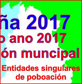A_Coruña_2017_12