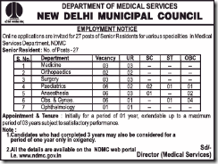 NDMC Employment Notice 2018 www.indgovtjobs.in