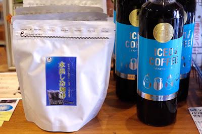 バンカオリジナル商品:水出し冷珈琲&アイスコーヒーブラック