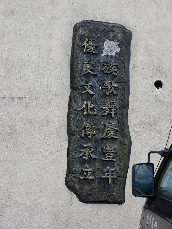 Shanmei, en scooter. J 16 - P1190173.JPG