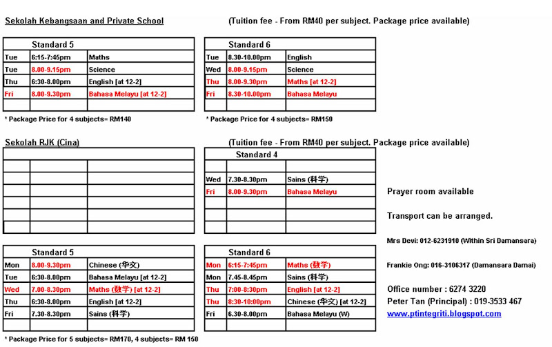 Primary 2012 Timetable (Updated)
