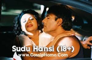 sankranthi sinhala movie hot