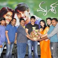 Drushya Kavyam Movie Successmeet