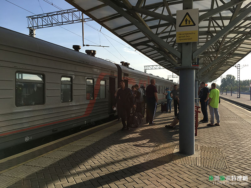 俄羅斯西伯利亞鐵路紀行第6-7天:喀山市區觀光 Baumana大街.喀山克里姆林宫