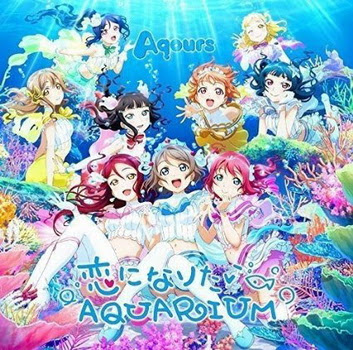 [MUSIC VIDEO] Aqours – 恋になりたいAQUARIUM (BDISO)