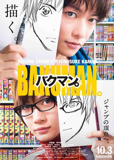 Bakuman - Họa sĩ truyện tranh