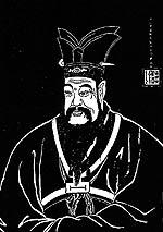 Confucius 2, Confucius