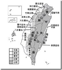 臺灣地形分布圖_淡黑白_字_山脈黑