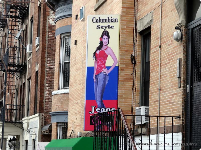 Фото мексиканских женских поп фото 595-159