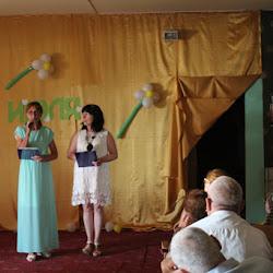 Мероприятие ко Дню Любви, Семьи и Верности (Медведевский СДК)