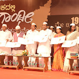 Centenary Celebration of Gandhi in Karnataka 08-05-2015