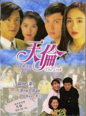 The Link - Thiên Luân