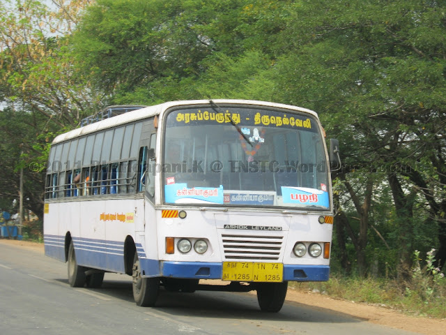 Tamil Nadu Buses - Photos & Discussion - Page 1627